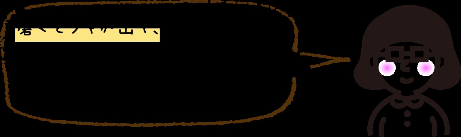 ポリマークレイ(オーブン粘土)