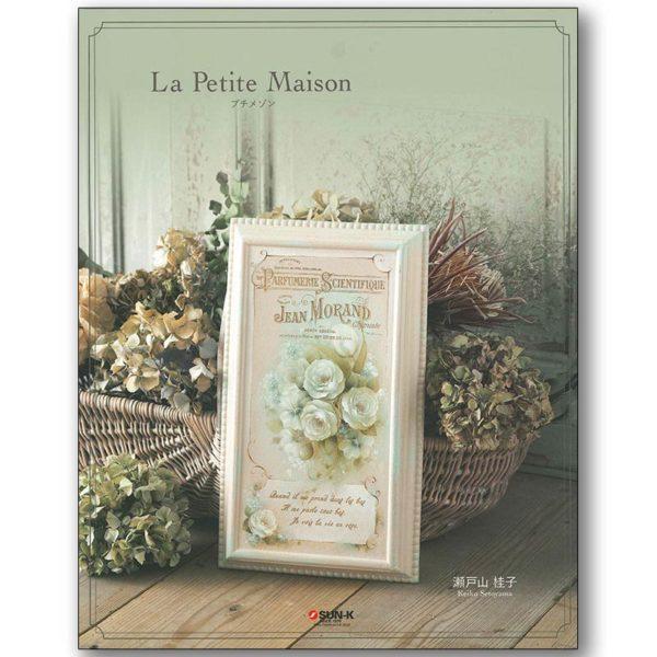 瀬戸山桂子「la Petit Maison」