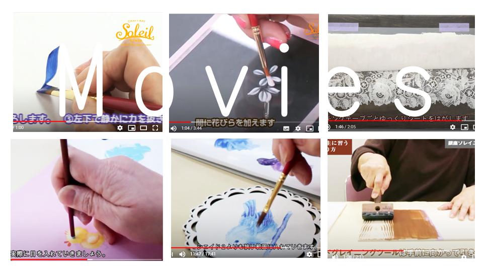銀座ソレイユの動画チャンネル
