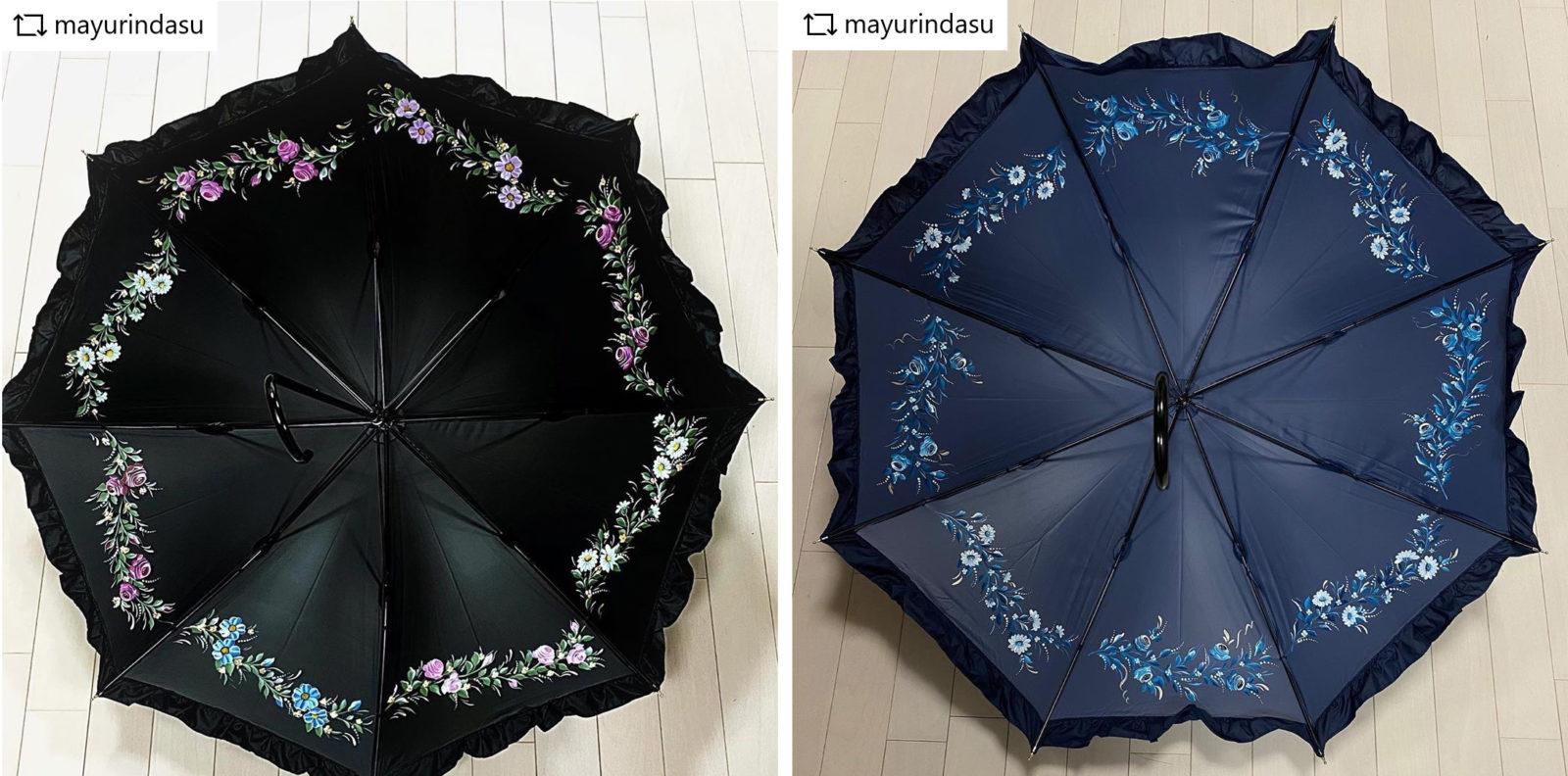雨の日も気分があがる、オリジナルペイントの手作り傘
