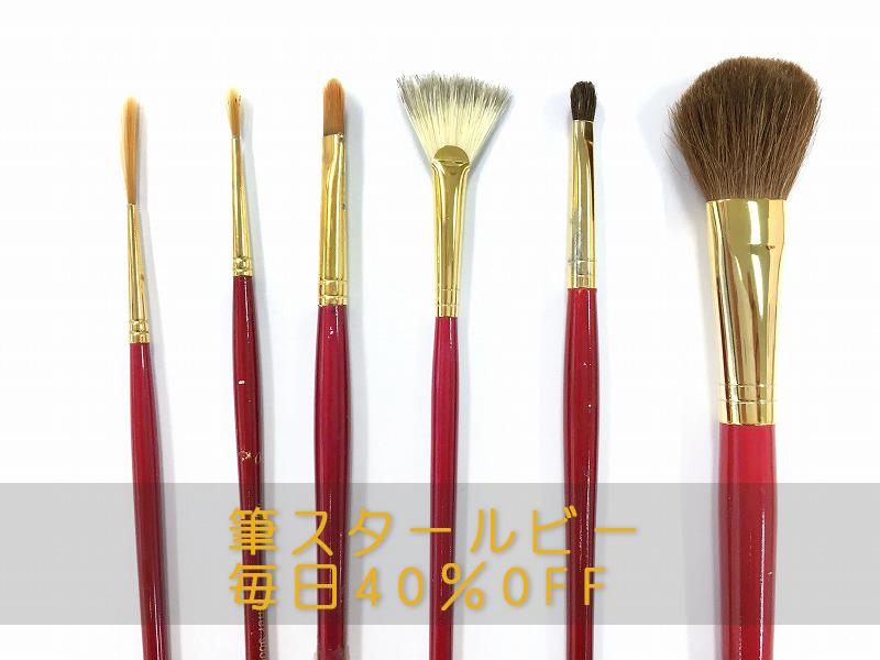 スタールビー筆 銀座ソレイユサン-ケイのオリジナル筆